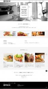 レストラン向けサイト